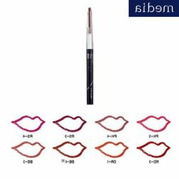 Kanebo Media Collagen Moist Lip Liner 0.17g Fragrance Free