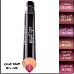 new Avon Ultra Luxury Lip Liner Pencil - Deep Plum DISCONTIN