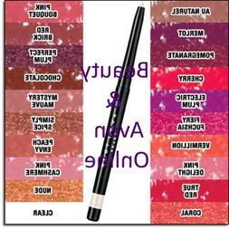 Avon TRUE COLOR Glimmersticks LIP Liner ~ New & Sealed  **Be