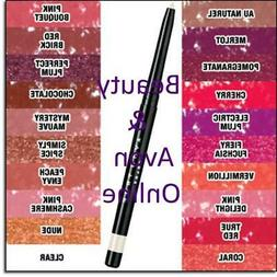 Avon TRUE COLOR Glimmersticks LIP Liner ~ New & Sealed  **Be