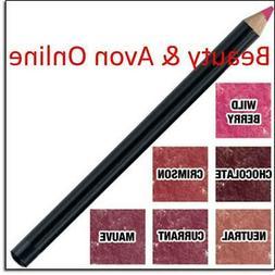 Avon Ultra Luxury LIP Liner ~ Rosebud ~ Sealed!!    **Beauty